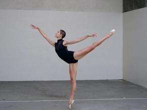 Casting danseur et danseuse classique pour jouer dans long métrage