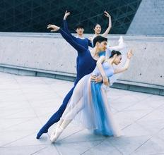 Recherche danseurs et danseuses classiques de bons niveau pour une série internationale